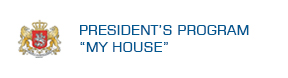 "President's Program ""My House"""